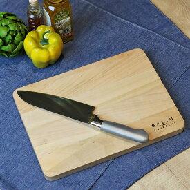 まな板 LOLO ロロ 中 山桜 木製 ( 木製まな板 まないた カッティングボード 幅22cm SALIU サリュウ 調理器具 調理道具 調理用品 キッチンツール )