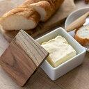 バターケース ハーフサイズ ロロ LOLO 白磁製 木蓋付き ( バター容器 保存容器 おしゃれ バター保存 キッチンツール …