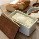 バターケース ビッグサイズ ロロ LOLO 白磁製 木蓋付き ( バター容器 保存容器 おしゃれ バター保存 キッチンツール …
