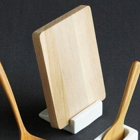 まな板立て LOLO ロロ 白磁製 ( まな板スタンド まな板置き 食洗機対応 キッチンツール キッチン雑貨 キッチン用品 キッチン小物 キッチンアイテム キッチンウェア SALIU サリュウ )