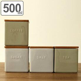 保存容器 LOLO ロロ キャニスター 500ml ( 調味料容器 調味料入れ ストッカー コーヒー シュガー 密閉容器 サリュウ ロゴ入り 磁器製 木蓋 シリコンパッキン 調味料ポット シュガーポット ソルトポット 角型 SALIU )