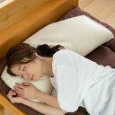 枕 寝返りらくらくまくら 高さ調節機能 カバー付 日本製 ( 送料無料 まくら 洗える 横向き 肩こり 横寝 快眠 高さ調…
