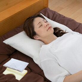 枕 肩まで支えるまくら 耐圧分散 カバー付 日本製 ( 送料無料 まくら 洗える 快眠 肩こり 低反発 横向き 横寝 寝返り 国産 ウレタン ピロー 肩 首 )