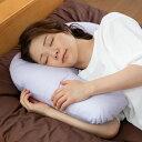 枕 カバー付 らくらくU字まくら 日本製 ( 送料無料 まくら 洗える 横向き 肩こり クッション 横寝 寝返り 背当て 国産 ピロー U字 肩 首 )