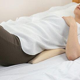 らくらく腰まくら 低反発 腰枕 日本製 クッション ( 送料無料 枕 まくら 腰 腰痛 快眠 仰向け 隙間 国産 ピロー 寝具 ウレタンフォーム )