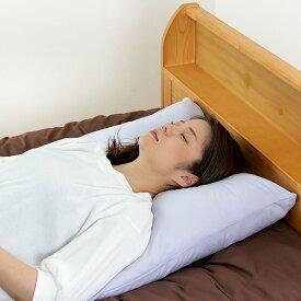 枕 二層構造 大きなふわふわ まくら 専用カバー付 60×63cm 日本製 ( 送料無料 大きい 肩こり 首こり 解消 寝返り ワイド 快眠 国産 ピロー 寝具 肩 首 )