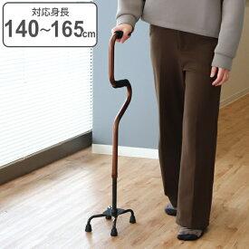 杖 4点杖 自立式 軽量 立ち上がり 2段階 アルミ製 非課税 ( 送料無料 多点杖 四点杖 室内 立ち座り リハビリ 歩行補助 安定感 握りやすい 室内用 自立 介護用品 立ち上がりサポート )