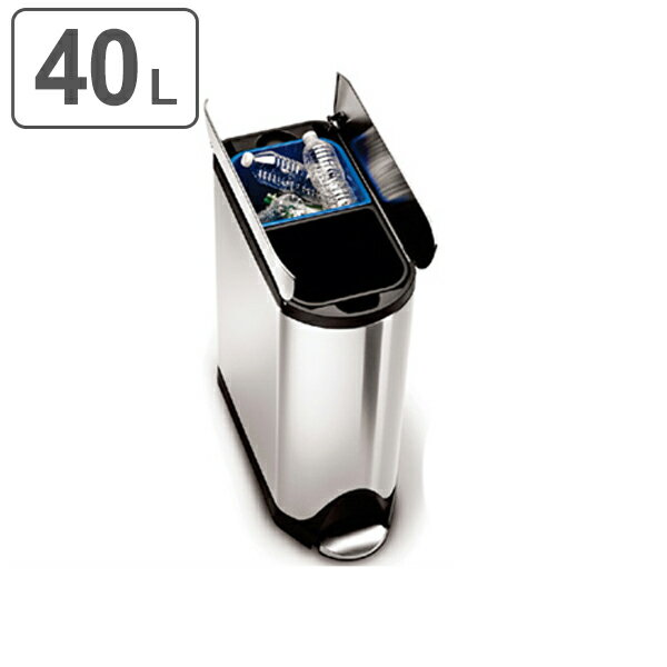 simple human garbage bin recycler 40l pettanko medal ceremony recycle bin trash can simplehuman trash bin kitchen stainless steel dust box