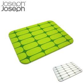 Joseph Joseph ジョゼフジョゼフ 2-tone まな板 ジョセフジョセフ