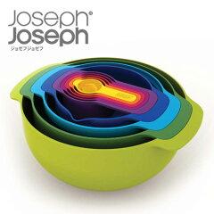 JosephJoseph(ジョゼフジョゼフ)ネスト9プラスザルジョセフジョセフ