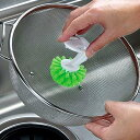 キッチンブラシ たわし PRO まな板・ザル用ラウンド 掛けられるブラシ 吊るせる ( 洗浄用品 掃除用具 掃除用品 …