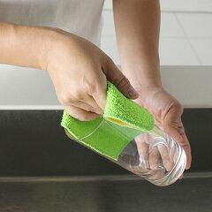クロスMARNAマーナ水垢とりダスターキッチン掃除シンク掃除