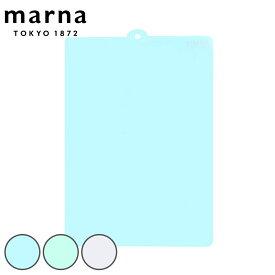 MARNA マーナ まな板がわり 大 まな板シート ( まな板 まないた シートまな板 シートタイプ 薄い 軽量 マナイタ 俎板 カッティングボード キッチンツール 下ごしらえ 家庭用まな板 柔らかい )