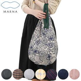 MARNA マーナ コンパクトバッグ Shupatto Drop シュパット ( エコバッグ お買い物袋 買い物鞄 サブバッグ ショッピングバッグ お買い物かばん コンパクト収納 レジバッグ 買い物袋 折り畳み可能 )