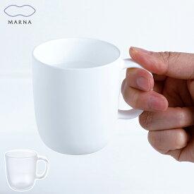 MARNA マーナ コップ取っ手付き うがい 歯磨き プラスチック ( うがい用 歯磨きコップ ハミガキ 歯みがき うがいコップ カップ プラコップ 白 透明 取っ手 取っ手付き 無地 シンプル ナチュラル 洗面 洗面所 洗面用品 )
