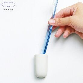 MARNA マーナ マグネット歯ブラシホルダー 歯ブラシホルダー 歯ブラシスタンド 磁石 マグネット ( ハブラシスタンド 歯ブラシ立て ハブラシホルダー ハブラシ立て 歯ブラシたて 壁面 壁 傷つけない バスルーム お風呂 白 ホワイト )