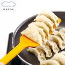 MARNA(マーナ) フライ返し ロングターナー スリム 食洗機対応 ( ヘラ サーバー キッチンツール ターナー 調理器具 )