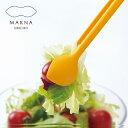 炒めてつまめる合体菜ばしトング MARNA マーナ ( 食洗機対応 菜箸 トング 盛り箸 キッチンツール さいばし 調理器具 )