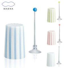 MARNA(マーナ)歯磨きコップPetitCoulsirはみがきコップ
