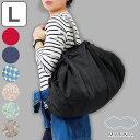 MARNA マーナ コンパクトバッグ shupatto シュパット L お買い物バッグ ( お買い物袋 買い物鞄 ショッピングバ…
