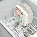 食洗機用小物ネット 洗浄ネット マーナ MARNA ( 食洗機用 食洗器用 食洗機用カゴ 食洗機用かご 食洗機用小物バスケッ…