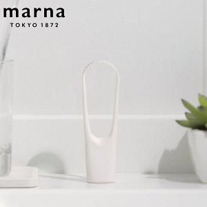 舌クリーナー MARNA マーナ ( 舌磨き 舌ブラシ 舌みがき タンクリーナー 口臭 ブラシ ヘラ 自立 立てて収納 ソフト素材 舌 幅調節可能 口腔ケア )