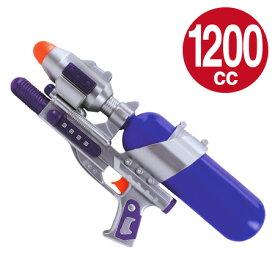 水鉄砲 1200cc ポンプアクションウォーターガン スカイロケット ( 圧縮ポンプ式 強力水鉄砲 おもちゃ 水あそび 水てっぽう )