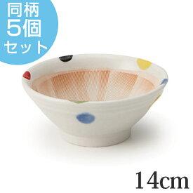 すり鉢 5号 14cm 和食器 陶器 日本製 同柄5個セット ( 送料無料 食器 ボウル 器 鉢 小鉢 電子レンジ対応 食洗機対応 おしゃれ おろし器 無地 離乳食 ペースト ごますり )