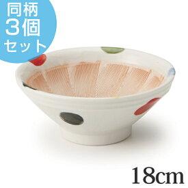 すり鉢 6号 18cm 和食器 陶器 日本製 同柄3個セット ( 送料無料 食器 ボウル 器 鉢 中鉢 電子レンジ対応 食洗機対応 おしゃれ おろし器 無地 離乳食 ペースト ごますり )