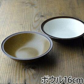 ボウル 16cm 洋食器 オールドファッション ( 食器 陶器 皿 小鉢 白 小皿 器 電子レンジ対応 食洗機対応 おしゃれ )