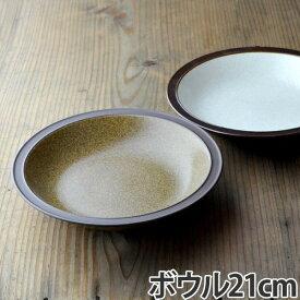 ボウル 21cm 洋食器 オールドファッション ( 食器 陶器 皿 中鉢 白 中皿 器 電子レンジ対応 食洗機対応 おしゃれ )