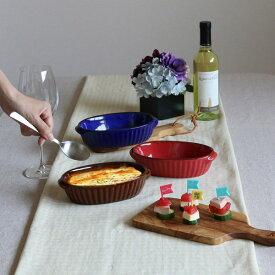 グラタン皿 18cm 洋食器 オーバル ギャザー ( 1人用 楕円 陶器 電子レンジ オーブン グラタン 食器 器 皿 オーブンウェア オシャレ )