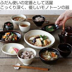マグカップ320mlB.N.シリーズ陶器コップ食器日本製