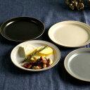 プレート 14cm SS エッジライン 陶器 食器 ( 食洗機対応 電子レンジ対応 ケーキ デザート 皿 マット くすみカラー 無…