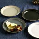 プレート 16cm S エッジライン 陶器 食器 ( 食洗機対応 電子レンジ対応 ケーキ デザート 皿 マット くすみカラー 無…