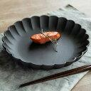 パスタ皿 22cm フローレ 花 輪花 陶器 食器 日本製 ( 食洗機対応 プレート 電子レンジ対応 皿 ワンプレート お皿 カ…