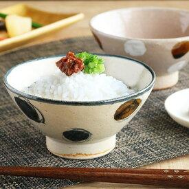茶碗 297ml ペア 和食器 美濃焼 陶器 ( 夫婦茶碗 お茶椀 夫婦 おしゃれ 可愛い ライスボウル ご飯茶碗 小さい 食器 和風 ごはん 器 )