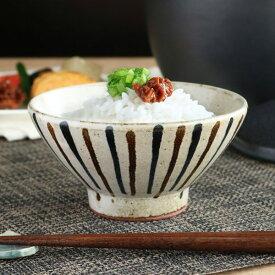 茶碗 284ml 五月雨二色十草 和食器 美濃焼 陶器 日本製 ( お茶椀 和柄 十草 茶わん おちゃわん ご飯茶碗 渋い 食器 和風 ごはん 器 )