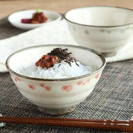 茶碗 275ml 萌木 ペア 夫婦 和食器 美濃焼 陶器 日本製 ( お茶椀 可愛い 和柄 花 茶わん おちゃわん ご飯茶碗 食器 和風 ごはん 器 )