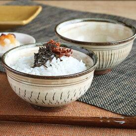 茶碗 370ml 粉引 ペア 夫婦 和食器 美濃焼 陶器 日本製 ( お茶椀 和柄 茶わん おちゃわん ご飯茶碗 渋い 食器 和風 ごはん 器 )