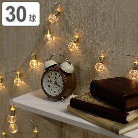 ガーランド ライト LEDスイッチライト クラシックバルブ 30球 ( デコレーション イルミネーション LED led 明るさ調節 点滅 電池式 飾り 電飾 ストリングライト クラシック 豆球 電球 誕生日 クリスマス 室内 )