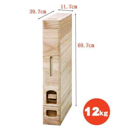 米びつ 桐製 ライスボックス 12kg 無洗米対応 ( ライスストッカー 米櫃 桐製米びつ こめびつ 送料無料 )