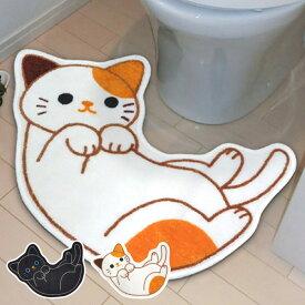 トイレマット ねこのトイレマット ねこのしっぽ ( トイレ マット ネコ トイレ用品 トイレグッズ トイレタリー ねこ 猫 キャット )