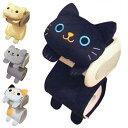 ペーパーホルダーカバー ねこのしっぽ ( トイレ トイレ用品 ネコ トイレ収納 トイレットペーパー 猫 キャット グッ…