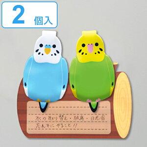 マグネットクリップ 2個入り インコ ( マグネット 磁石 メモクリップ 冷蔵庫 デスク 鳥 メモ 伝言 雑貨 文具 2個セット )