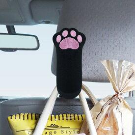 ヘッドレスト フック 肉球 ネコ ( 車 ヘッドレストフック 荷物 車内 車用 かばん掛け 荷物掛け 車用フック カーフック 猫 黒猫 )