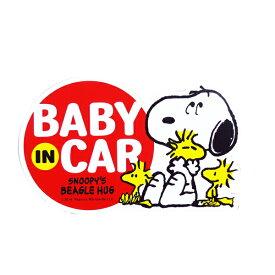 ステッカー 子供 スヌーピー ハグ セーフティサイン マグネット ( BABY IN CAR セーフティ サイン 磁石 キャラクター SNOOPY PEANUTS 赤ちゃんが乗っています マーク かわいい カー用品 )
