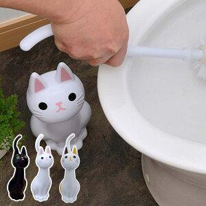 トイレブラシ ねこのしっぽ ねこのトイレブラシ ケースセット 猫 ネコ ねこ トイレ掃除 ( トイレ ブラシ 掃除 収納 掃除ブラシ かわいい 猫グッズ トイレ掃除用品 ねこのしっぽの物語 ケー