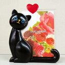 ねこのフォトスタンド ねこのしっぽ クロ ( プラスチック製フレーム 写真立て フォトフレーム 猫 雑貨 黒猫 黒ネコ )