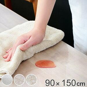 テーブルデコレーション 貼ってはがせる 90cm×150cm テーブルクロス 透明 撥水 ビニール 日本製 ( テーブルシート 保護シート テーブル 机 食卓 無地 テーブルシール 花柄 保護 マット カバー